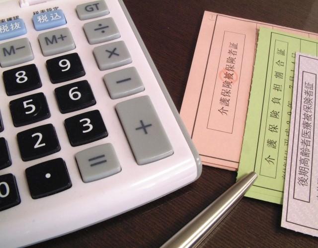 グループホームの費用|実際の費用例と共に紹介
