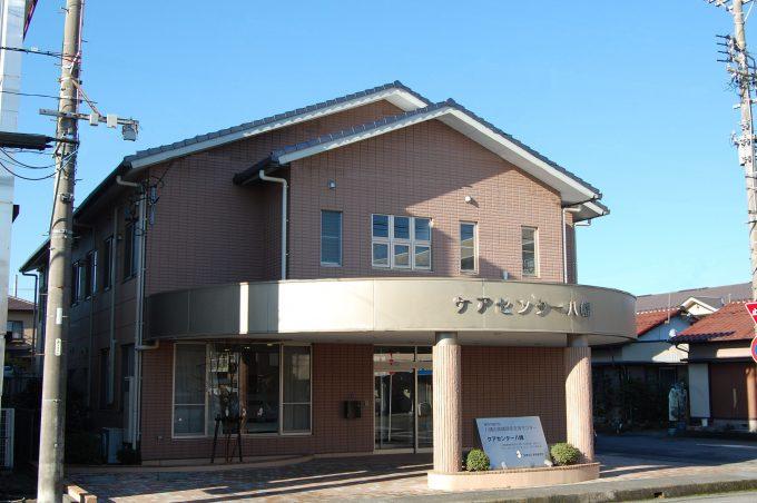 グループホーム アクタガワ ハートフルホーム静岡八幡