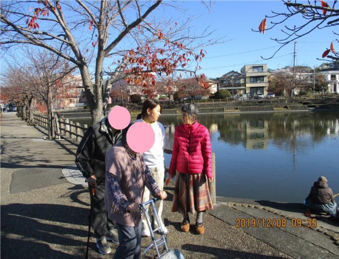 グループホーム 静岡