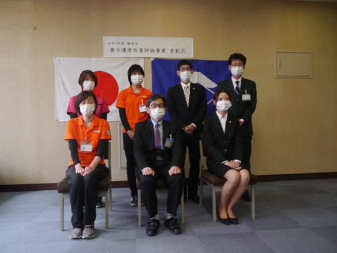 令和2年度「静岡市介護度改善評価事業」最優秀賞として表彰されました