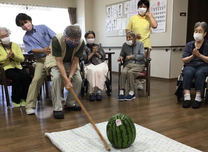 グループホーム_富士
