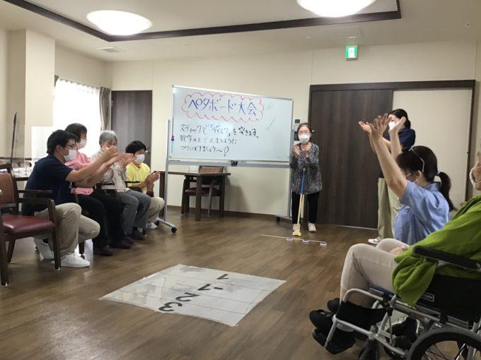 富士市グループホーム_ペタボード大会